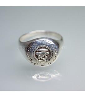Ojo de Horus en anillo de plata de ley