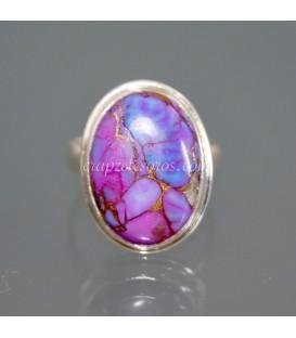 Magnesita lila con pirita en anillo de plata de ley